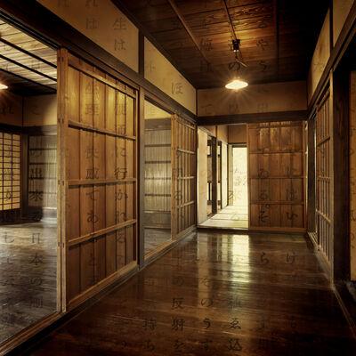 Inês d'Orey, 'Hachioji House', 1860