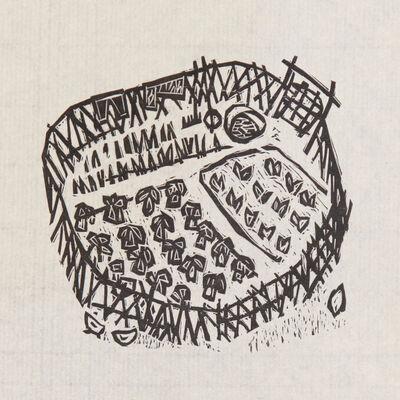 Xu Bing 徐冰, 'Garden Patch 园圃', 1982