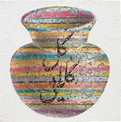 Farhad Moshiri, 'Untitled', 2007