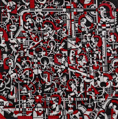 Nisky Yu 俞杨, 'Alcheringa Variations II', 2020