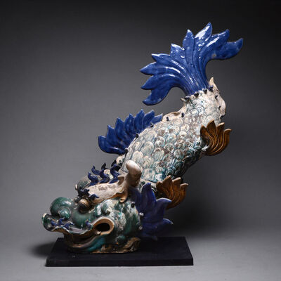 Ming Dynasty, 'Ming Glazed Terracotta Architectural Sculpture of a Dragon Fish', 1368 AD to 1644 AD