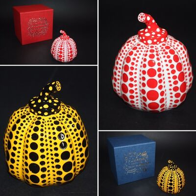 Yayoi Kusama, 'Set of 2 pumpkins (Yellow and Red)', 2015