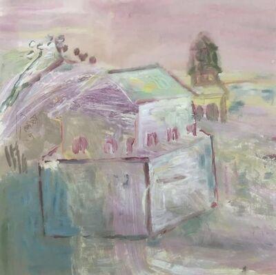 Leng Hong 冷宏, 'Yin - Yang ', 2016