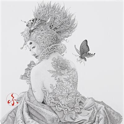 Futaro Mitsuki, 'Hérisson', 2016