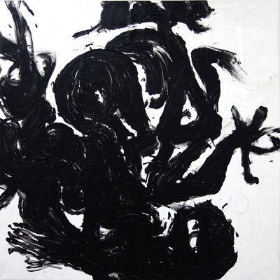 Joji Nakamura, 'Flower', 2016