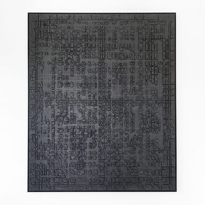 Anne-Sophie Øgaard, 'Untitled', ca. 2020