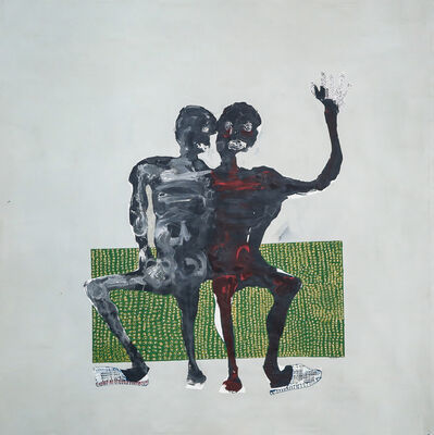 Amadou Sanogo, 'Regardez-nous', 2017