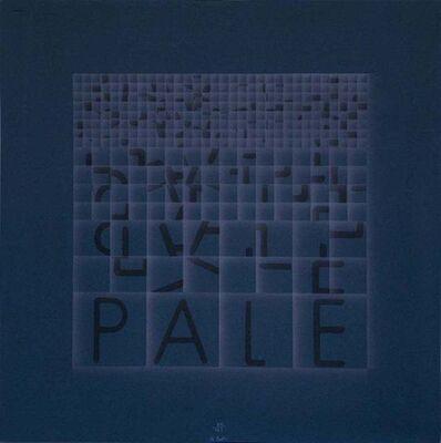 Paola Di Bello, 'Pale (Blades)', ca. 1980