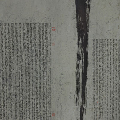 Hong Zhu An, 'Testament III', 2014