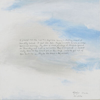 Byron Kim, 'Sunday Painting 7/20/15', 2015