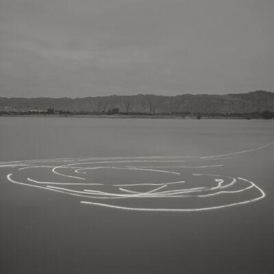 Taca Sui, 'Goddess in the River 游女', 2011