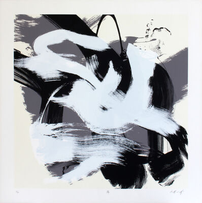 Kazuo Shiraga, 'Han -China Seven Warring States', 1993