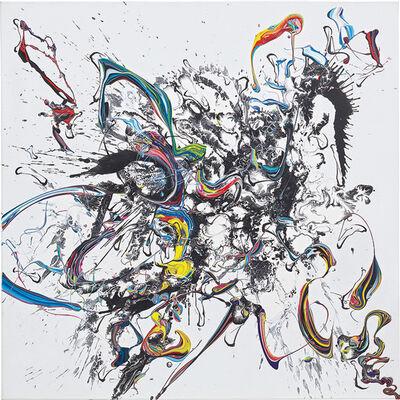 Katrin Fridriks, 'Mothernature N56', 2011