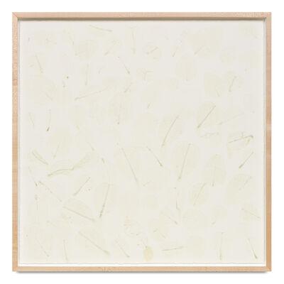 Haegue Yang, 'Edibles - Cold Storage, Fresh Pick, Lime Leaf, 50g', 2019