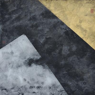 Zhang Yi-Sheng, 'Dream- Silence (1) ', 2017