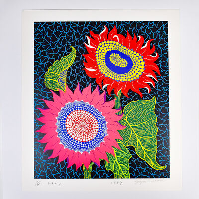 Yayoi Kusama, 'Sunflowers', 1989