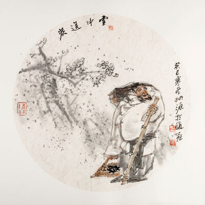 Zhang Gengyuan (张根源), 'Chinese Painting 雪中送炭', 2013