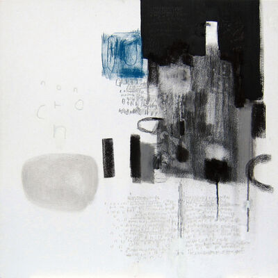 Guillaume Seff, 'Requiem pour un flou', 2020