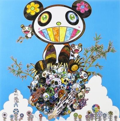 Takashi Murakami, 'Panda Family Happiness', 2016