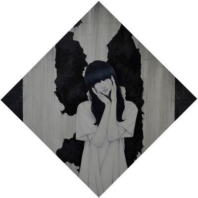 Yu Kawashima, 'SHOUT', 2019