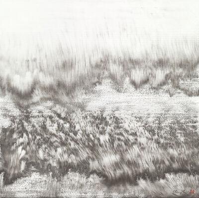 Hung Fai, 'Wild Grass XVIII《野草之十八》', 2020