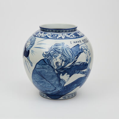 Shoji Satake, 'Medium Vase 2', 2019