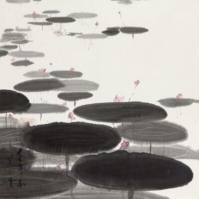 Minol Araki, 'Lotus Pond (MA-069)', 1977
