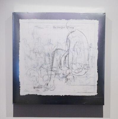 Beth Lambert, 'Perspective', 2014