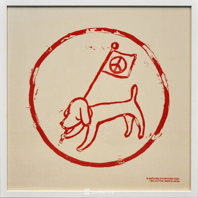 Yoshitomo Nara, 'Peace Flag and Puppy', 2001