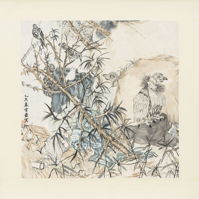 Yun-Fei Ji 季云飞, 'On the lookout', 2015