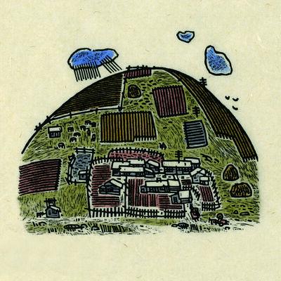 Xu Bing 徐冰, 'Beyond the Great Wall 塞外风光', 1983