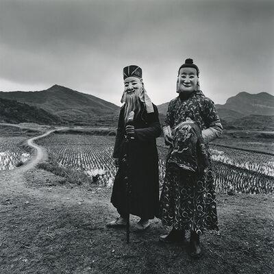 Jin Yongquan, 'Nuo (1)', 1995