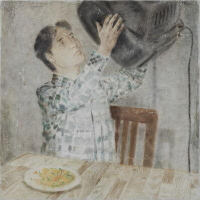 Yu Xia 夏禹, 'Evening News', 2014