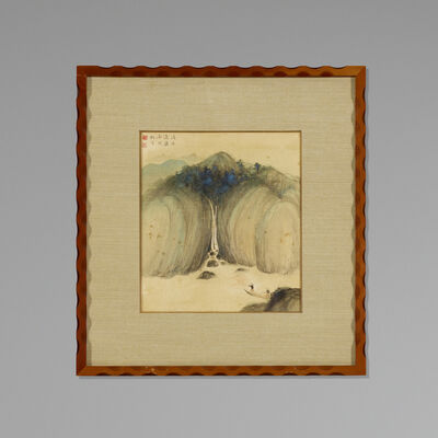 Unknown Japanese, 'Untitled (Landscape)', Early 20th Century