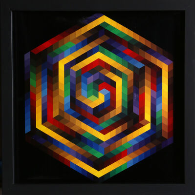 Victor Vasarely, 'Untitled 7 from Progressions', 1973