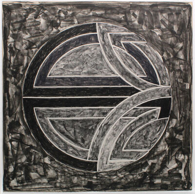 Frank Stella, 'Sinjerli Variation with Black Ground', 1981