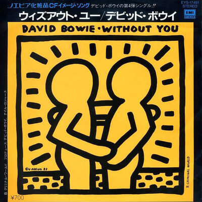 Keith Haring, 'Keith Haring David Bowie Vinyl Record Art (Keith Haring album art)', 1983