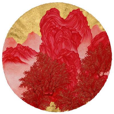 Yao Jui-chung 姚瑞中, 'Mangroves', 2015