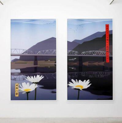 "Julian Opie, 'View of Nambu Bridge from Route 52. From ""Eight Views of Japan""', 2007"