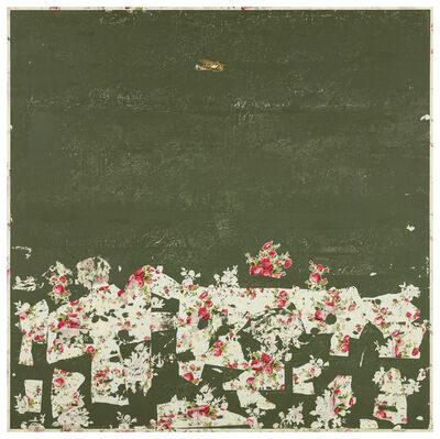 Chi Chien 齊簡, 'Impetuous Wind, Rugged Rocks and Red Flowers | 狂風 亂石 紅花', 2015