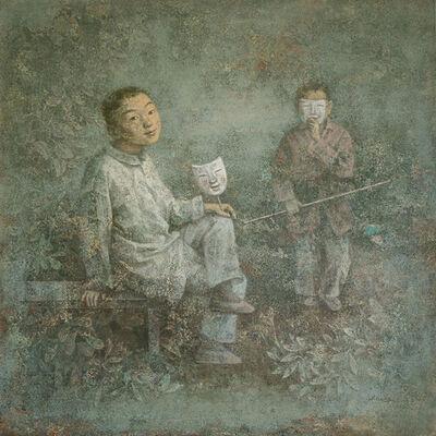 Wang Gang, 'Garden', 2013