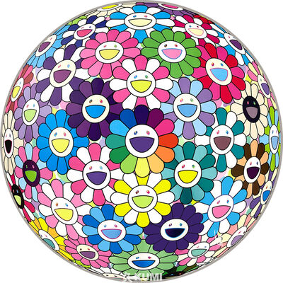 Takashi Murakami, 'GARGANTUA ON YOUR PALM', 2018