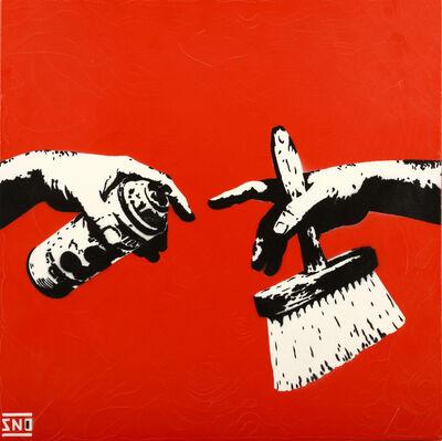 Rene Gagnon, 'Creations', 2007