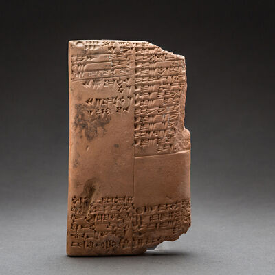 Unknown Sumerian, 'Sumerian Cuneiform Tablet ', 2027 BC