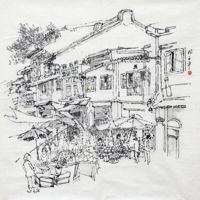 Lim Tze Peng, 'Fruit Stores At The Market', 1970-1980s