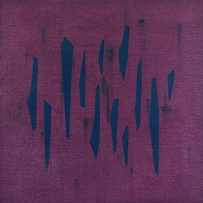 Tung Lung Wu, 'Symbol-88', 2013