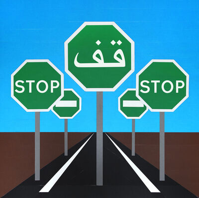 Houssein Jarouche, 'Arabian Stop Sign', 2019