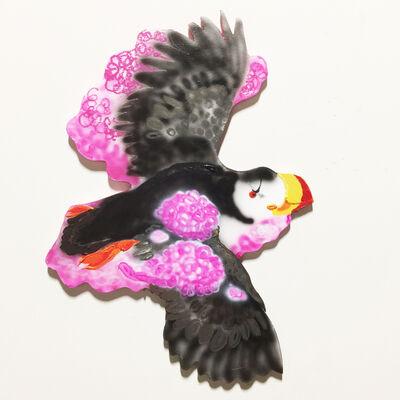 Enzhao Liu, 'Dream Bird'
