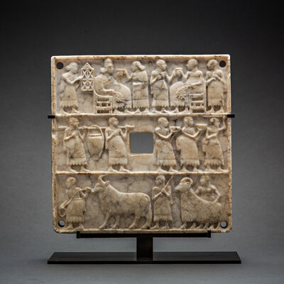 Unknown Sumerian, 'Sumerian Door Catch', 2700 BCE-2500 BCE