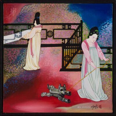 Hu Ming, 'Housework II', 2013